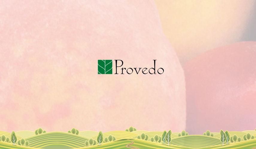 campaña de venta de los clones de variedades de vid gallegas y asturianas transferidos por el csic a viveros provedo.
